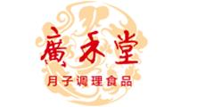 �V(guang)禾堂月子餐